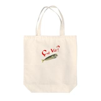 小鯖日和 其の2 Tote bags