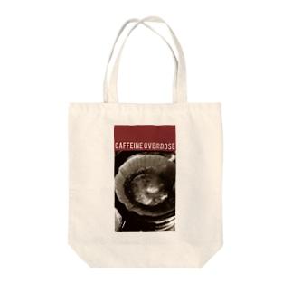 カフェイン中毒 Tote bags