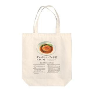 ディッキンソニアの姿煮 フカヒレ風 Tote bags