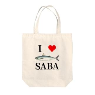 I♥SABA Tote bags