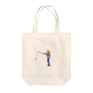 釣り人(カラー) Tote bags