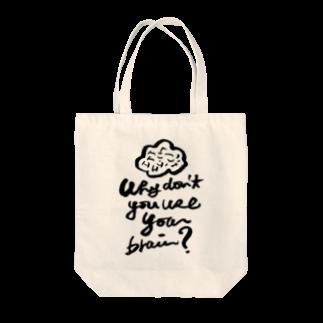 megumiillustrationのbrain Tote bags