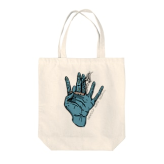 Abduct and chill Tote bags