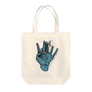 Mukade byのAbduct and chill Tote bags