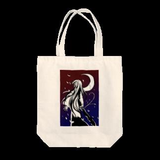 speramistの月下桜狼<gekkaourou> Tote bags