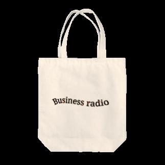 デリーのBusiness radio Tote bags