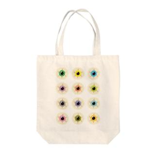カラフル目玉 Tote bags