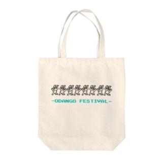 団フェス 5周年記念 Tote bags