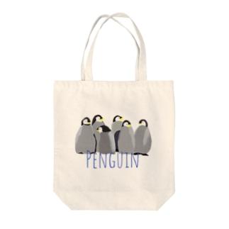 もふもふペンギン トートバッグ