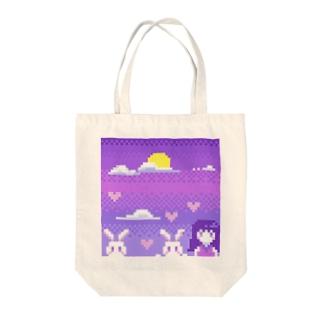 月とうさぎ Tote bags