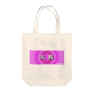 001 oo Tote bags