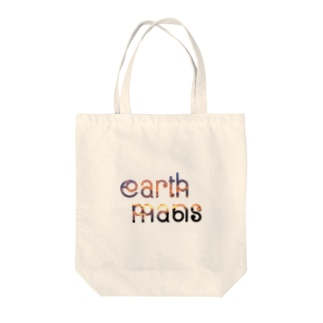 earthmans  sunset Tote bags