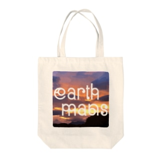 earthmans sunset all Tote bags