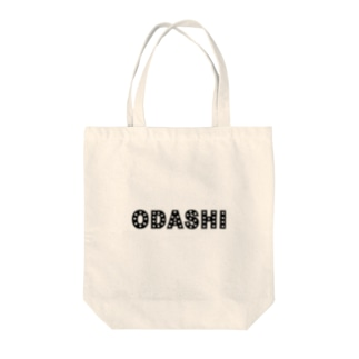 ODASHIちゃん グッズ Tote bags