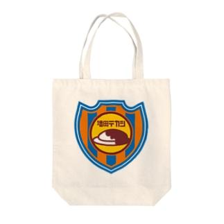 パ紋No.3293 増田テカシ Tote bags