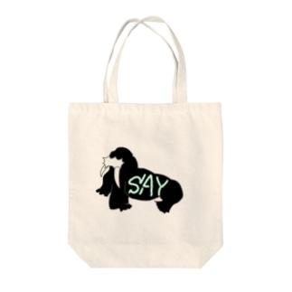 【NANN TO NAKU】ほんね Tote bags