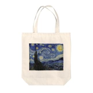 星月夜 Tote bags