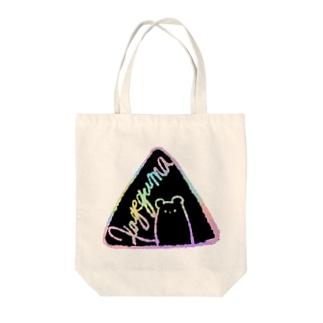 KAGEGUMAロゴ~black ver.~ Tote bags