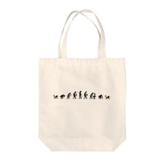 ジンルイノシンカ? Tote bags
