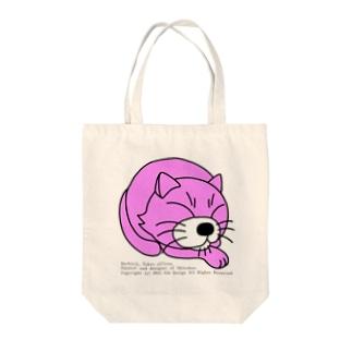 Sib Design ロゴマーク Tote bags