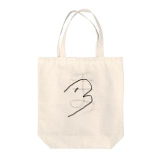 なんだか気が抜けるシリーズ Tote bags