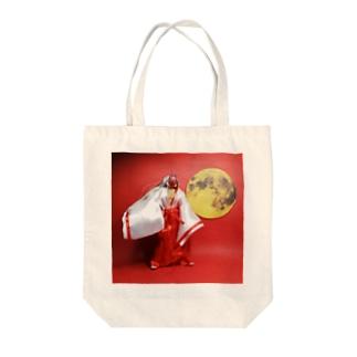 ドール写真:赤い狐と丸い月 Doll picture: Red fox & full moon Tote bags