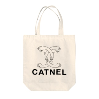 CATNEL 2018秋冬モデル Tote bags