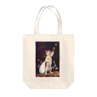 ニャンタクロースの贈り物 Tote bags
