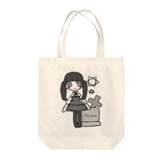 My grave Tote bags