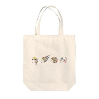 旬華秀糖 Tote bags