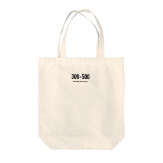 POINTS - 300-500 Tote bags