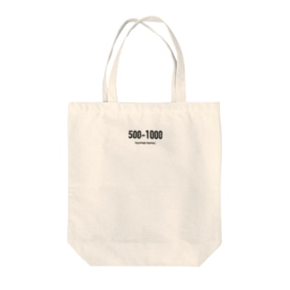 POINTS - 500-1000 Tote bags