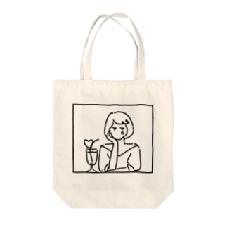 DON'T SAY Tote bags