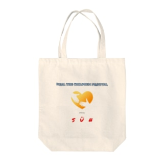 SÜN presents HEAL THE CHILDREN FESTIVAL Tote bags
