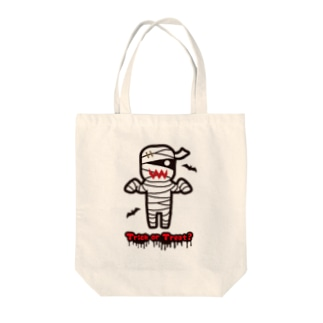 Trick or Treat? Tote bags