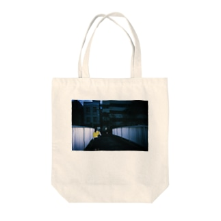 暗闇のあなた Tote bags