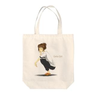 Geta Girl Tote bags