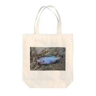 死んだ魚の目_ソラスズメダイ_20180825_0613' Tote bags