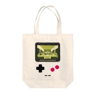 サイゴノバンサンゲーム Tote bags