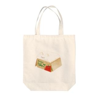 拾ってください Tote bags