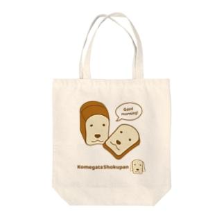 コメパン2 Tote bags