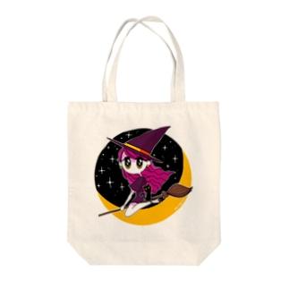 かわいい魔女 Tote bags