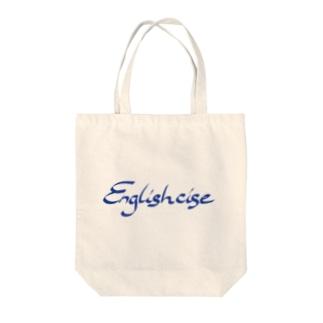 心とからだにイングリッシュサイズ Tote bags