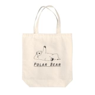 ゆるいシロクマ Tote bags