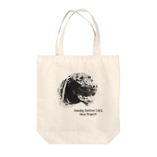 くぅちゃん[第2弾] Tote bags