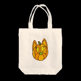 クッキーパーク・スズリショップのクッキーパンプキン Tote bags