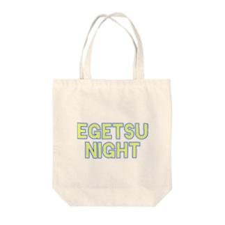 EGETSU-NIGHT Tote bags