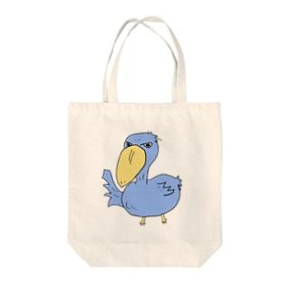 ハシビロコウさんm Tote bags