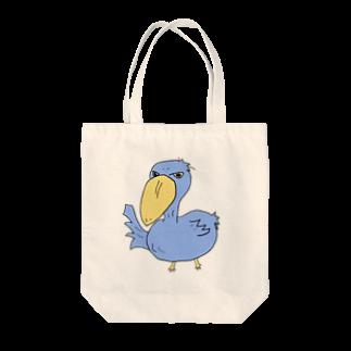 しらたま雑貨店のハシビロコウさんm Tote bags