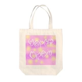 はっぴーちゃん Tote bags